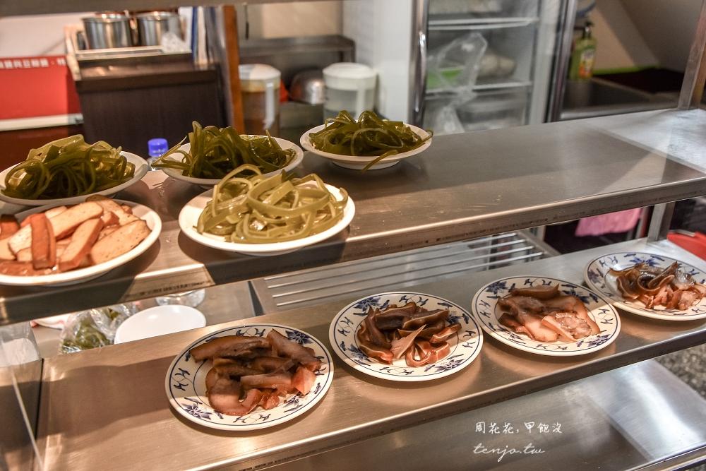 【台北大同區美食】老麵店 飄香70年神級四醬麵!好吃便宜菜單推薦必加點肉骨湯餛飩湯
